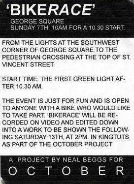 _bikerace_invitation.jpg